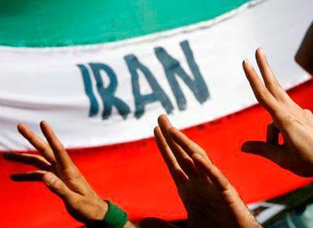 Иран инвестирует в геологоразведку $245 млн. - Kapital.kz