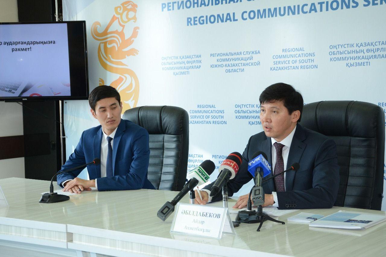ВРП Южно-Казахстанской области превысил 1,34трлн тенге- Kapital.kz