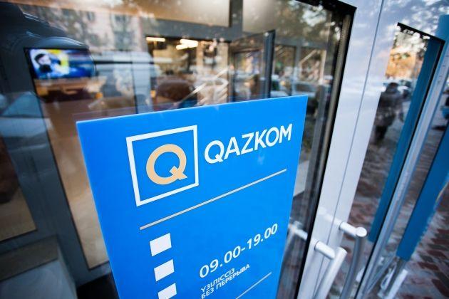 Аналитики: Докапитализацией ФПК обязан сделке Халык банка сQazkom- Kapital.kz