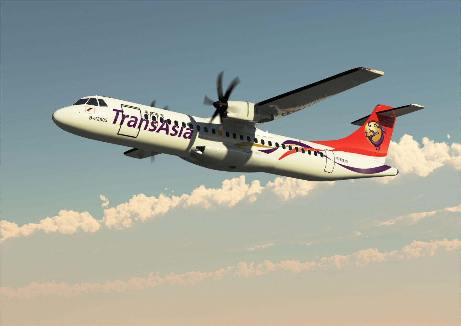 В Тайване в реку упал пассажирский самолет- Kapital.kz