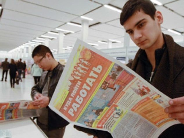На поиск работы одного казахстанца затрачено по 3 млн тенге- Kapital.kz