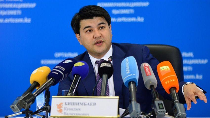 Куандык Бишимбаев стал министром нацэкономики- Kapital.kz