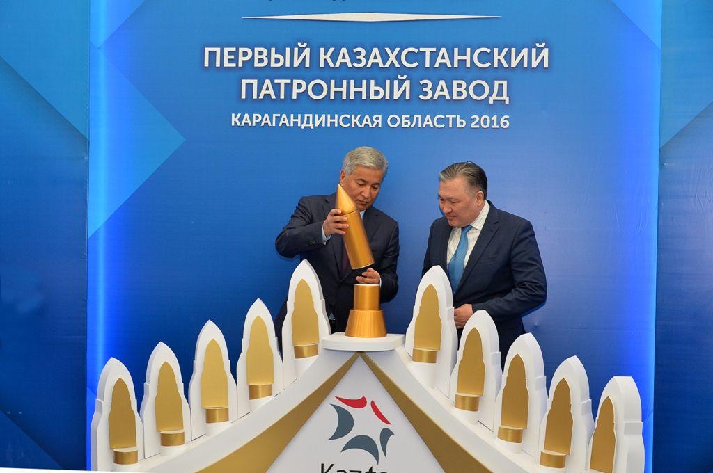 Имангали Тасмагамбетов дал старт строительству патронного завода- Kapital.kz
