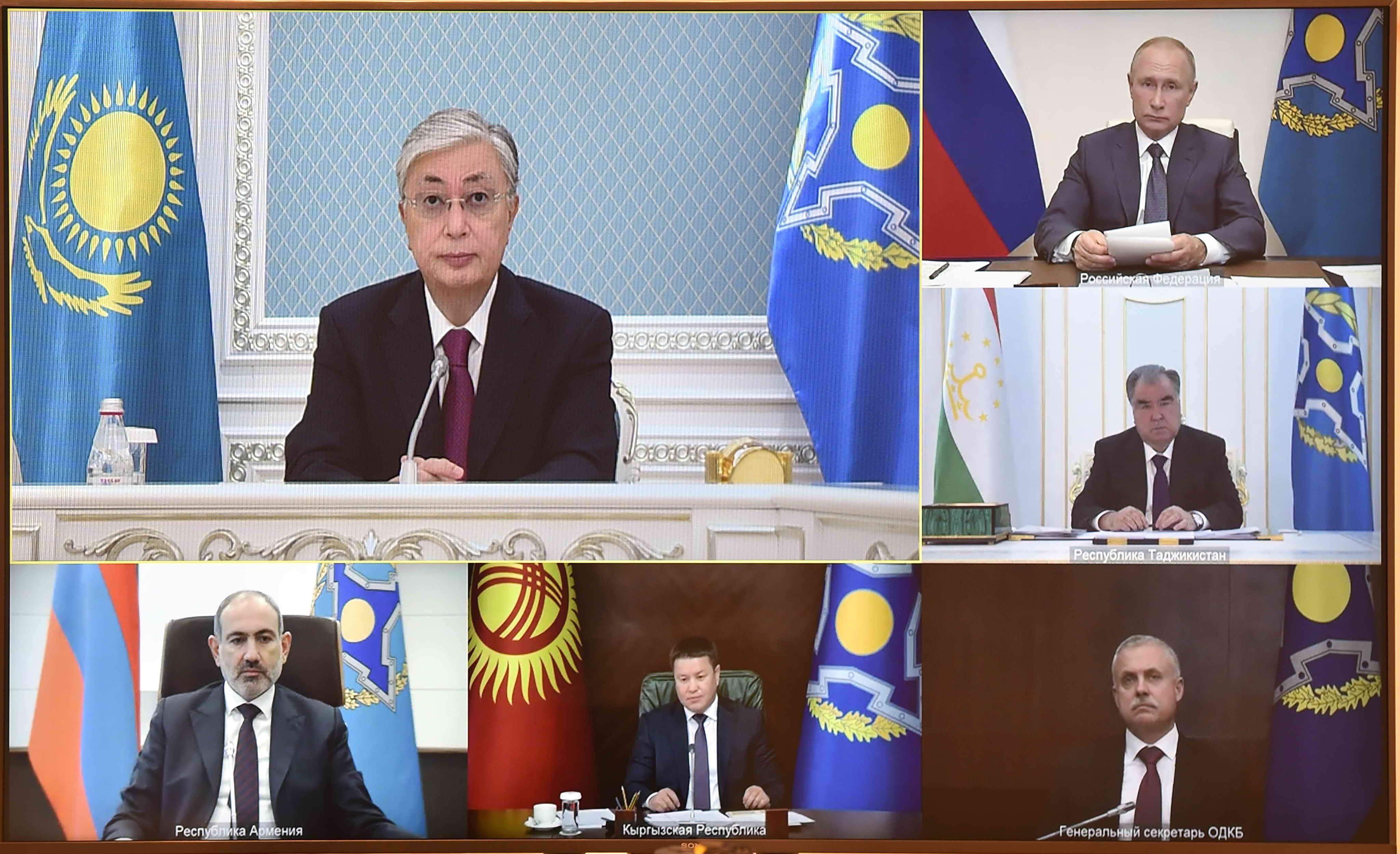 На саммите ОДКБ приняли 15 документов- Kapital.kz