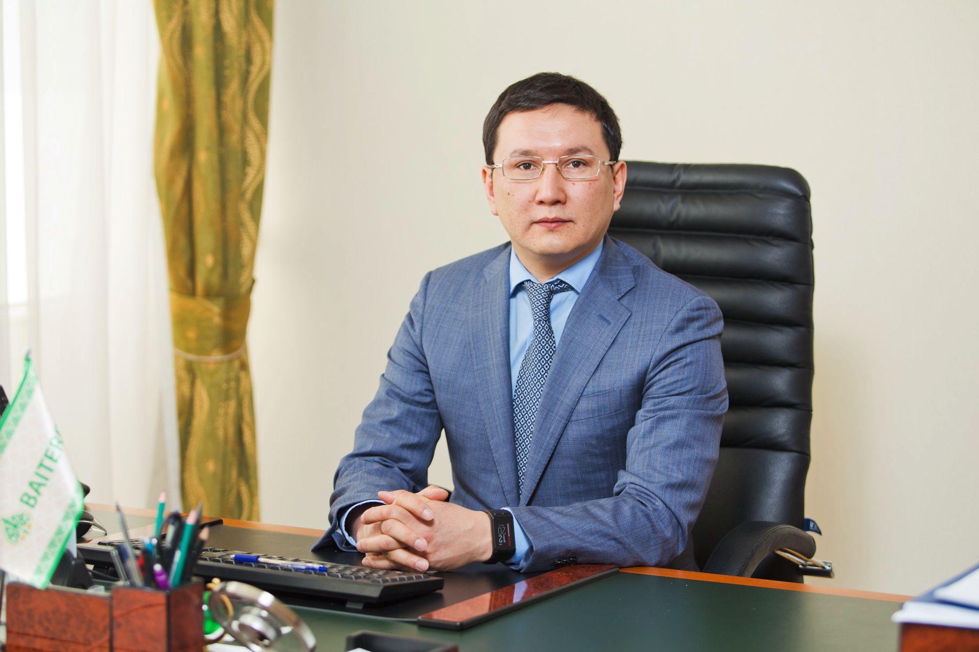 Холдинг «Байтерек» стал антикризисным инструментом в период ЧП- Kapital.kz