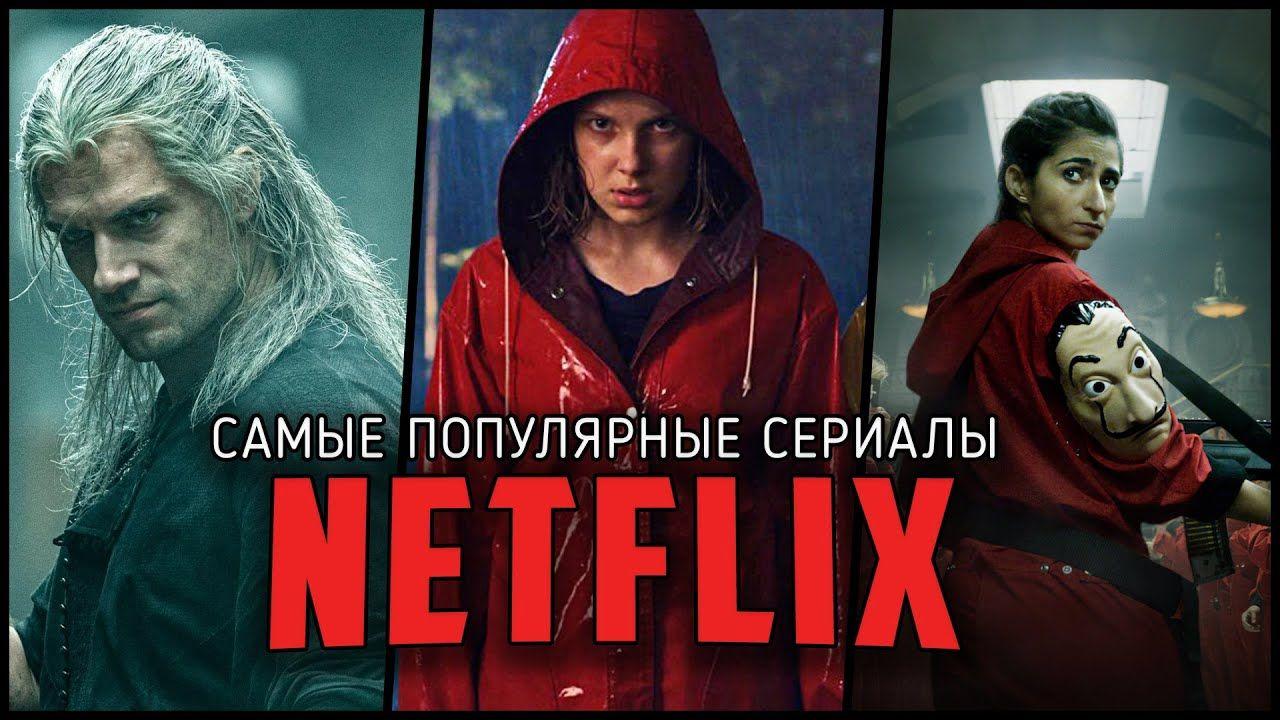 Как Казахстан поможет Netflix продолжить съемки «Бумажного дома» и «Острых козырьков»? 436070 - Kapital.kz