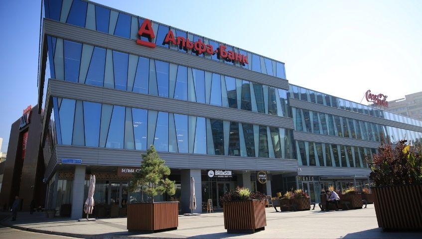 Альфа-Банк поддержит своих клиентов во время чрезвычайного положения в  стране - новости Kapital.kz
