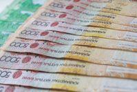 Финансы 56515 - Kapital.kz