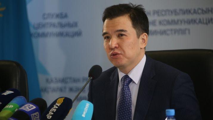 Казахстан на 71-м месте по уровню развитости торговой инфраструктуры- Kapital.kz
