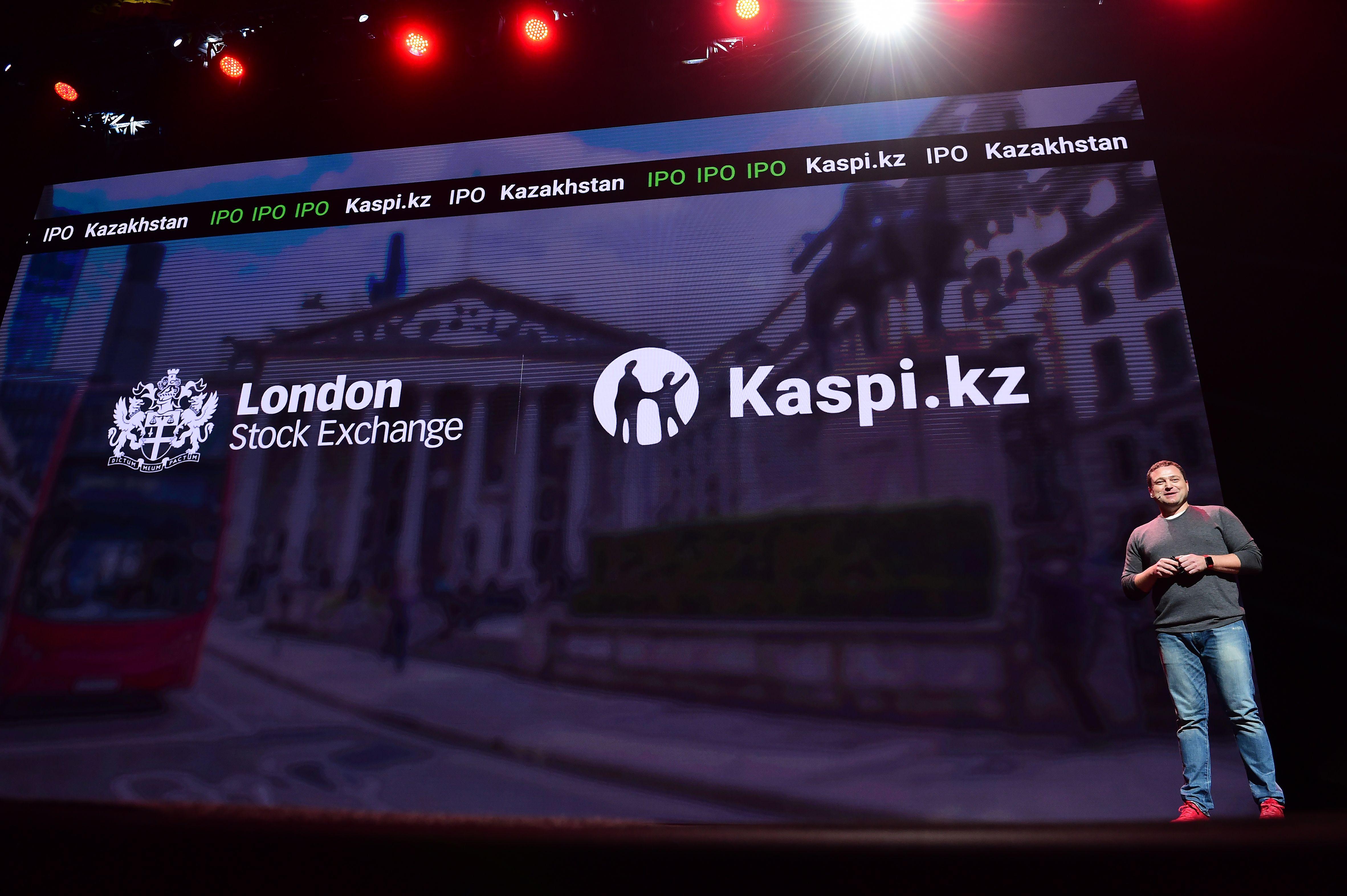 Компания Kaspi.kz объявила об успешном проведении IPO - Kapital.kz