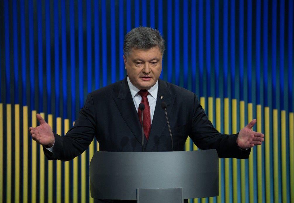 Украина разрывает базовый договор одружбе сРоссией- Kapital.kz