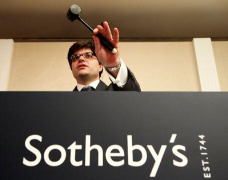 На Sotheby's выставлены работы художников РК - Kapital.kz
