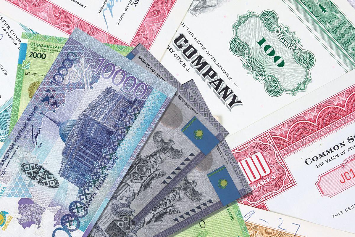 Как зарегистрировать сделки с ценными бумагами- Kapital.kz