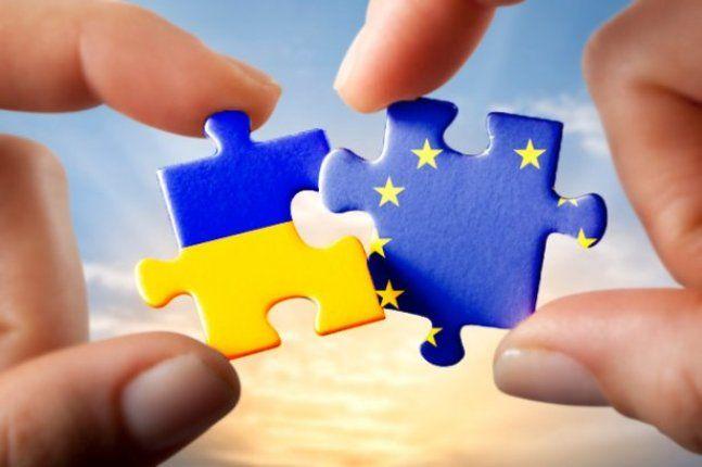 Выдачу денег Украине ЕС увязал с двумя условиями- Kapital.kz