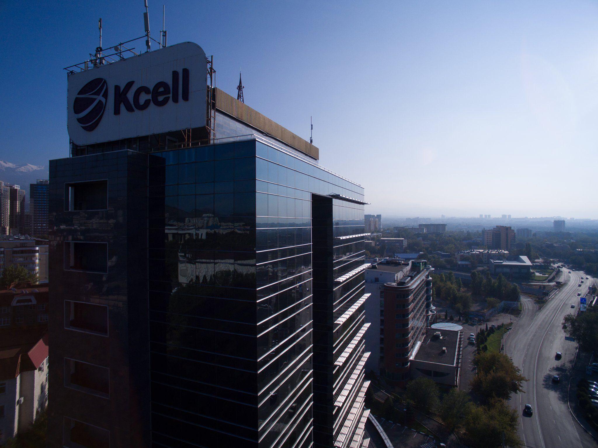 Кселл подвел итоги развития сети в 1 квартале 2019 года - Kapital.kz