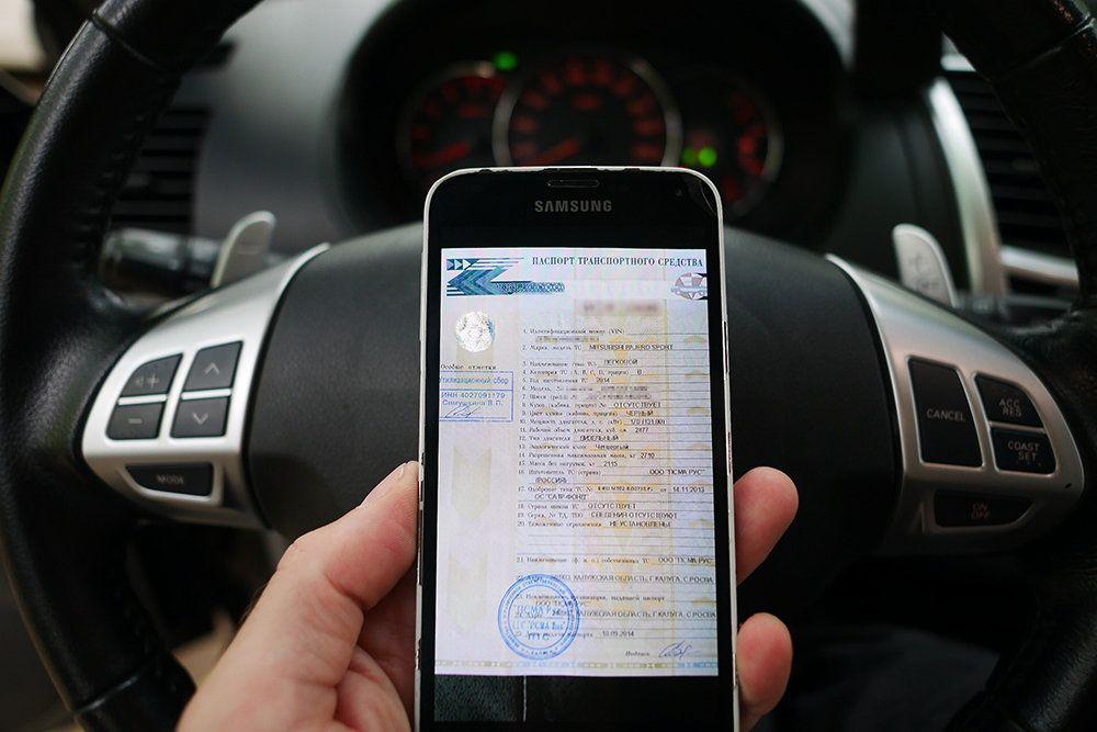 В ЕАЭС введут электронные паспорта для транспортных средств- Kapital.kz
