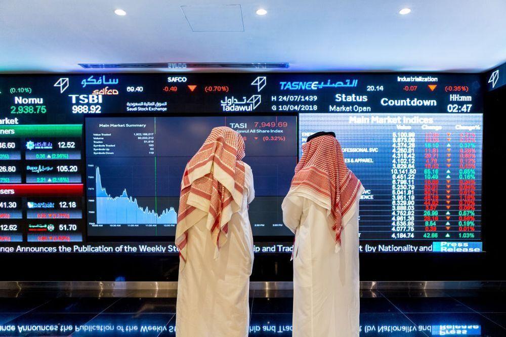 Спрос на акции в рамках IPO Saudi Aramco приблизился к $20 млрд - Kapital.kz