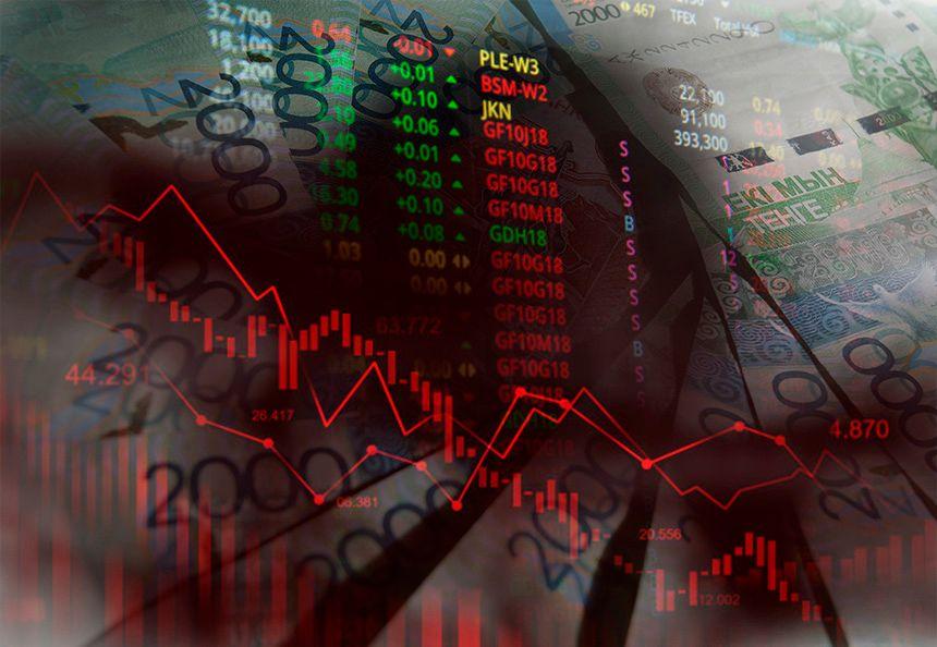 Почему ускорился приток иностранного капитала на фондовый рынок Казахстана- Kapital.kz