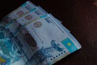 Финансы 93390 - Kapital.kz