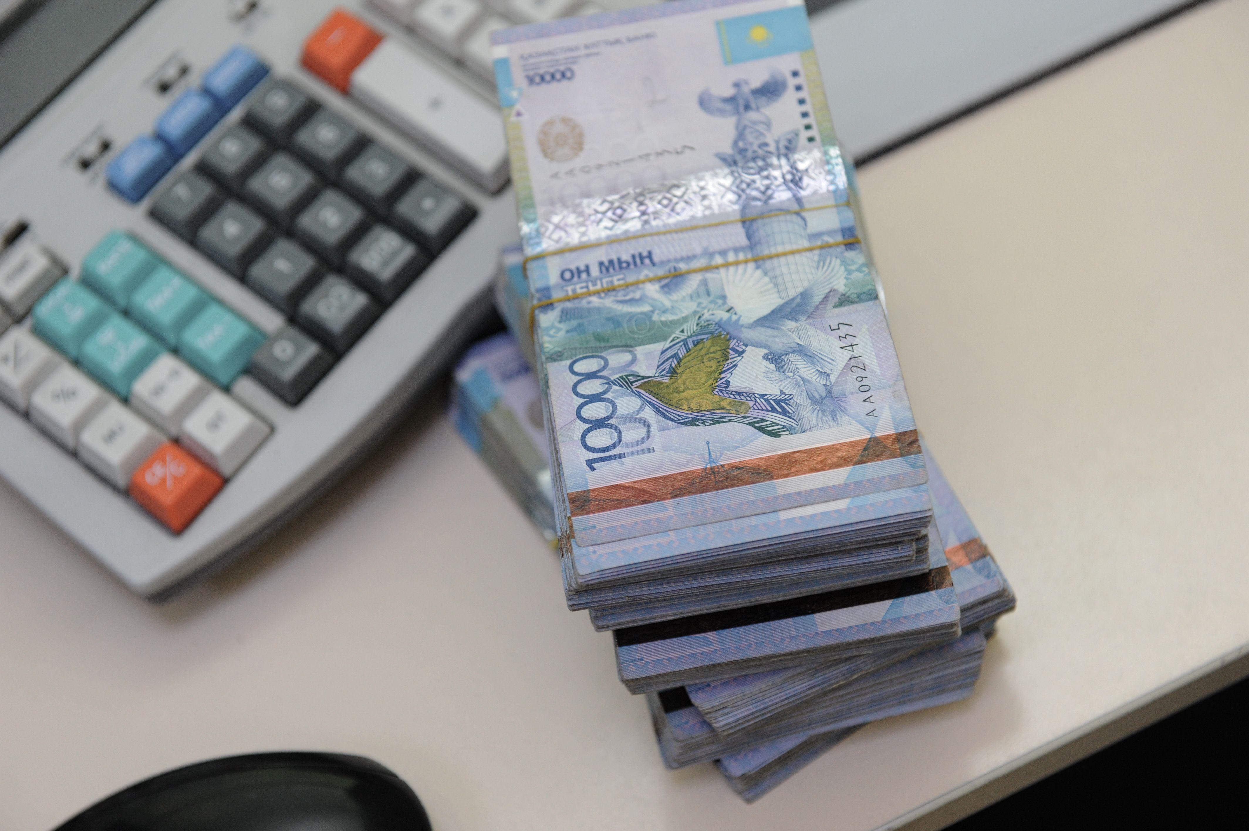 Финансы 89693 - Kapital.kz