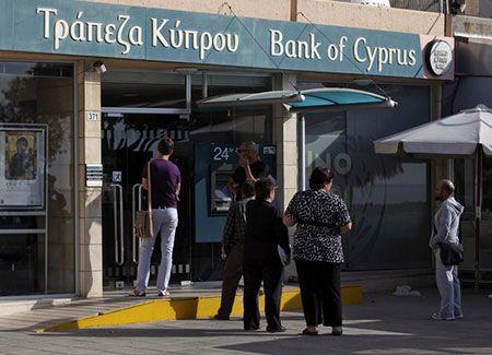 Кипр спишет по депозитам у школ и благотворительных фондов- Kapital.kz