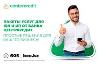 Финансы 92819 - Kapital.kz