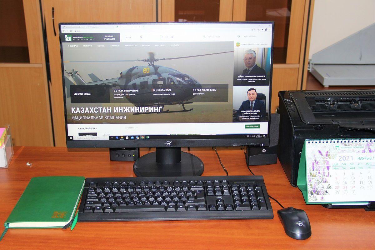 ZIK Computers стали доступны на площадках Kaspi.kz и ForteMarket 640197 - Kapital.kz