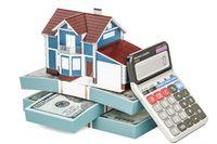 Недвижимость 75846 - Kapital.kz