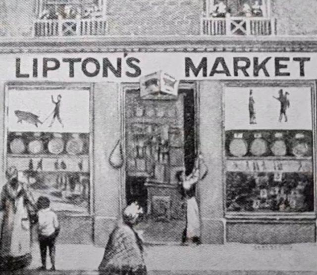 Первый магазин Липтона - Kapital.kz