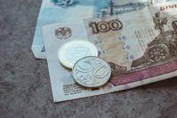Финансы 87063 - Kapital.kz