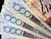 Экономика 44345 - Kapital.kz