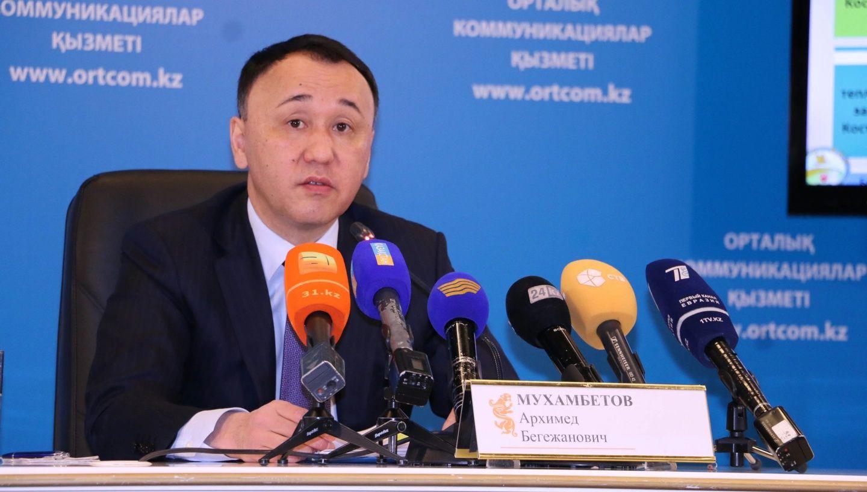 Аким Костанайской области озвучил размер зарплаты- Kapital.kz