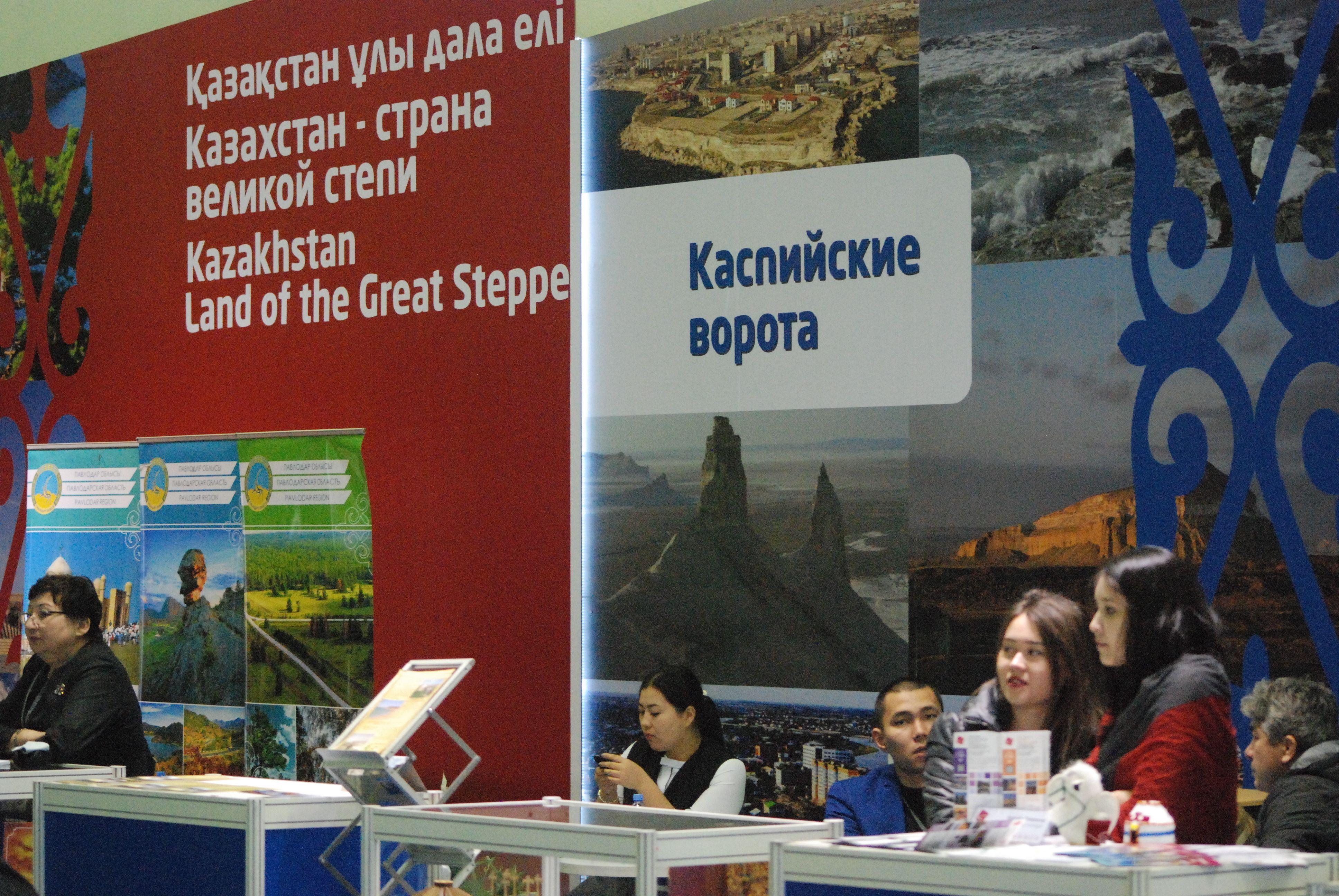 НаAstanaLeisure 2017особым интересом пользуются казахстанские турмаршруты- Kapital.kz