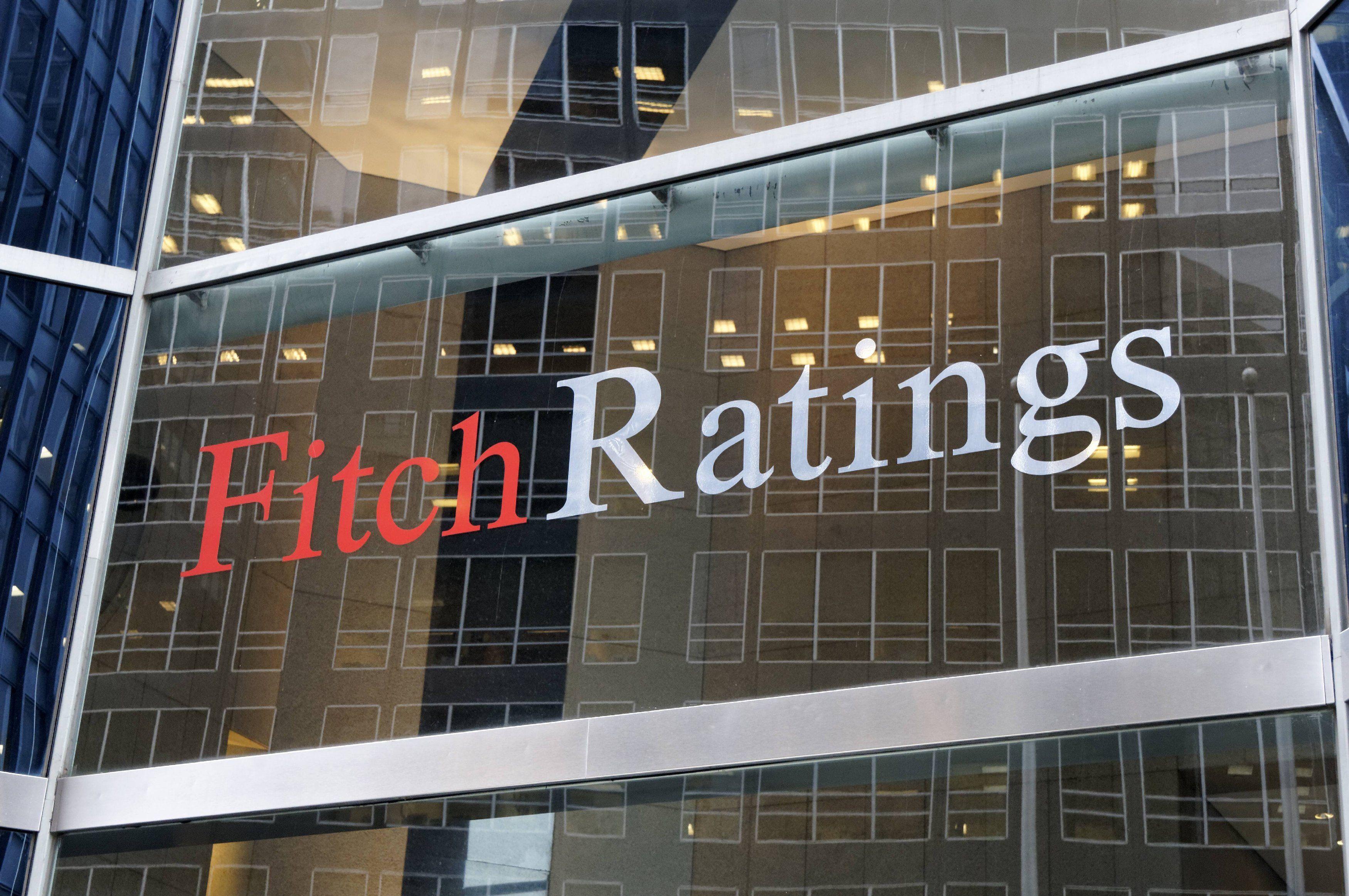 Почему Fitch ненравится внешний долг Казахстана?- Kapital.kz