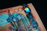Финансы 91589 - Kapital.kz