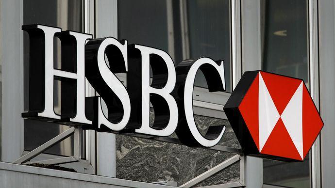 Народному банку разрешили купить дочку HSBC - Kapital.kz