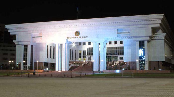 Пенсий для судей в 200 тыс тенге добивается Верховный суд РК- Kapital.kz