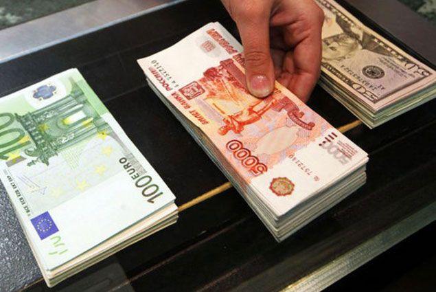 Россия вновь повысила границы валютного коридора - Kapital.kz