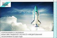 Финансы 90683 - Kapital.kz
