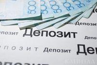 Финансы 43435 - Kapital.kz