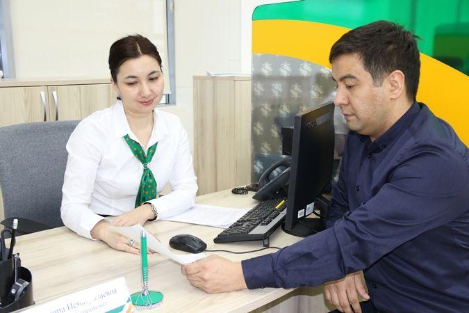 Народный банк запустил в Алматы бизнес-отделение- Kapital.kz