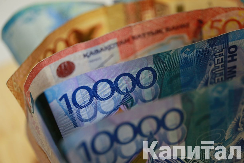 Фото: Kapital.kz