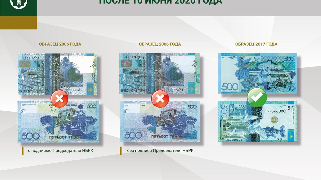 Нацбанк вводит новую банкноту номиналом 500 грн (фото ...   720x1280