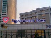 Финансы 29894 - Kapital.kz