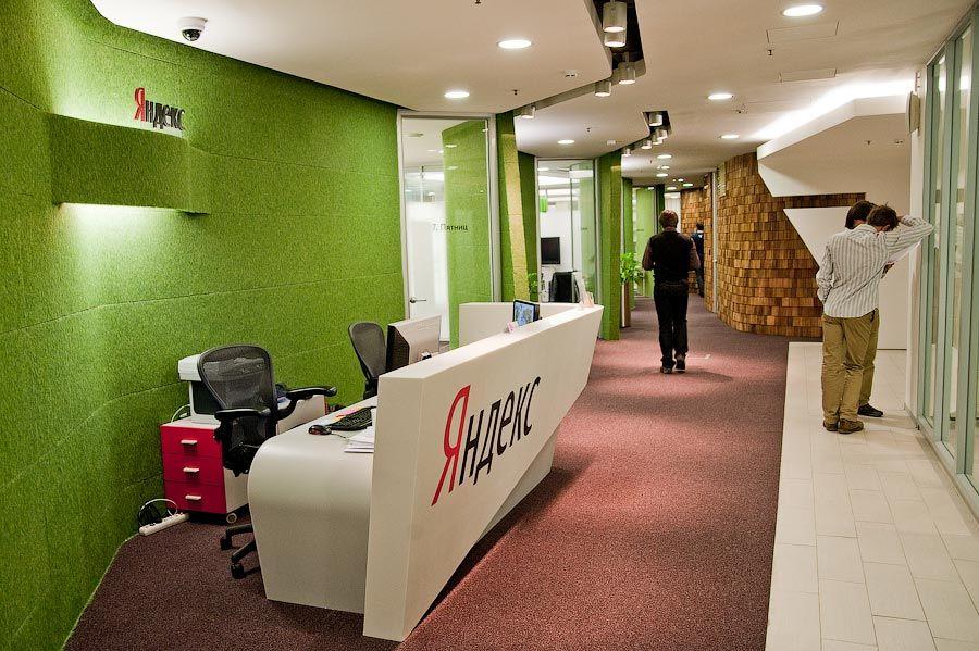 Яндекс открывает офис вКазахстане- Kapital.kz