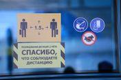 За несоблюдение карантинного режима закрыто 74 объекта в Алматы