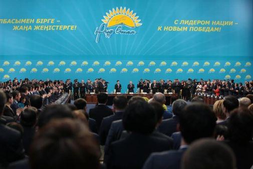 Президент предложил 5 институциональных реформ- Kapital.kz
