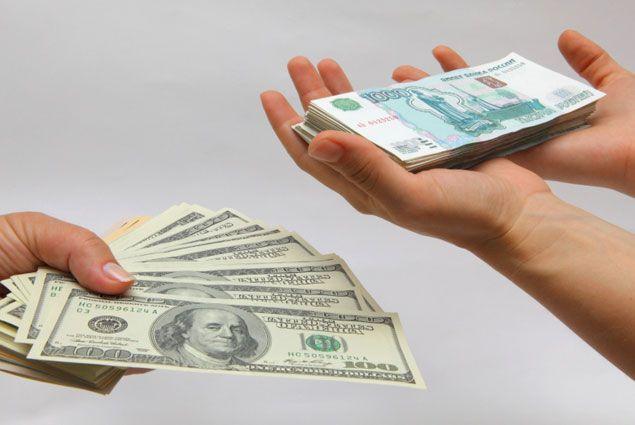 России предсказывают новый валютный шок- Kapital.kz