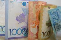 Экономика 89027 - Kapital.kz