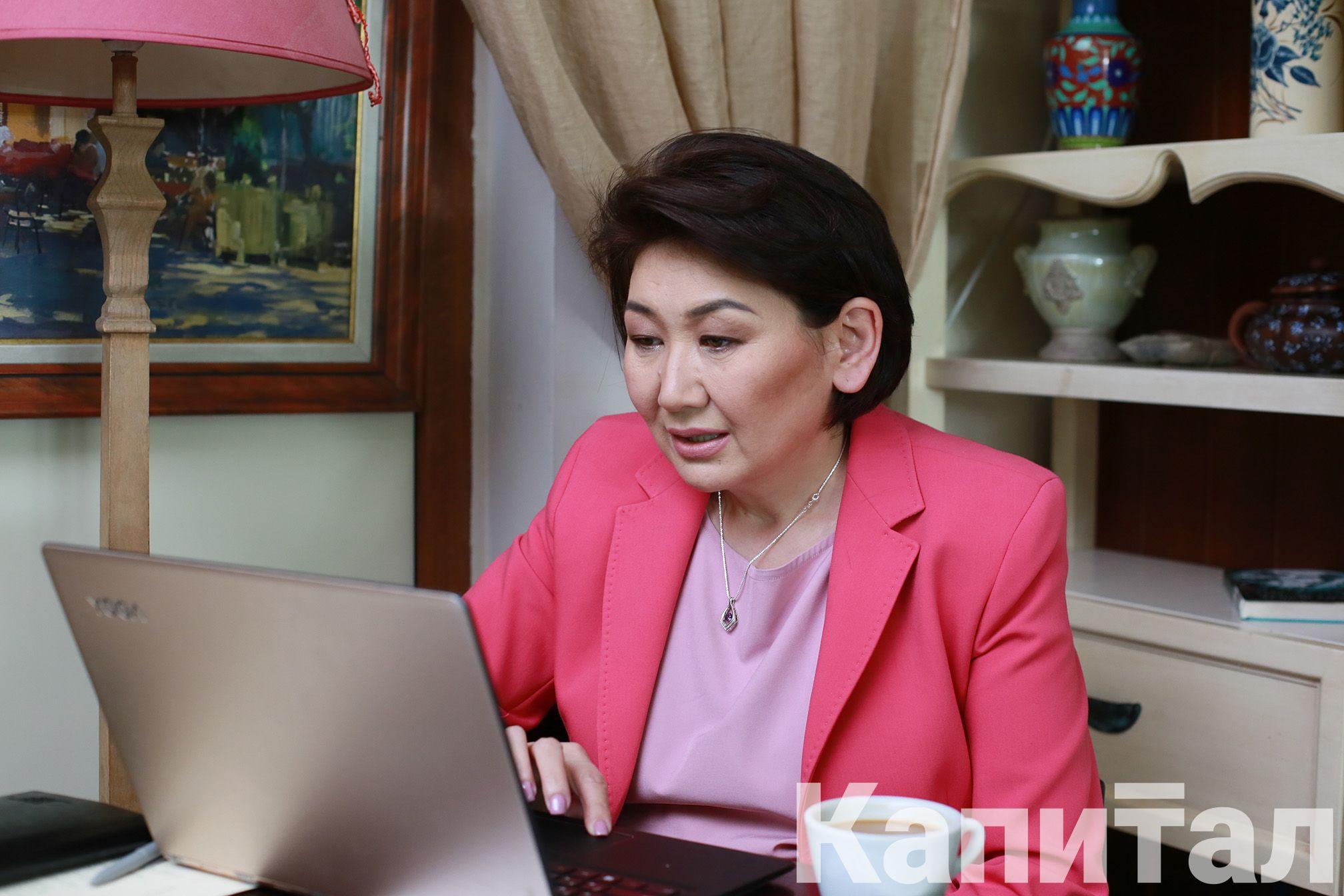 Ляззат Ибрагимова: Нам важно сохранить статус социального банка 321561 - Kapital.kz